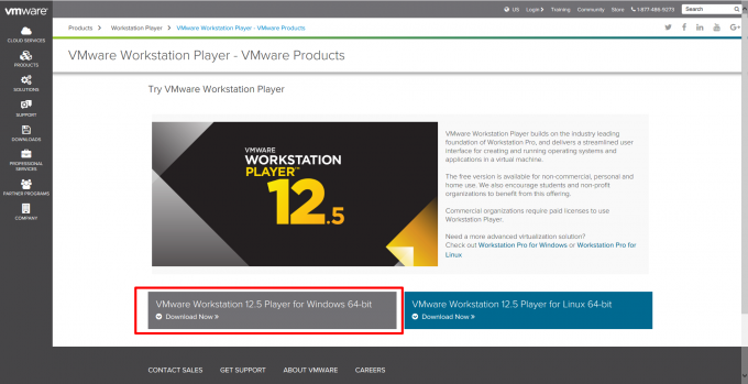 VMware Workstation for Windows 64bitのダウンロード