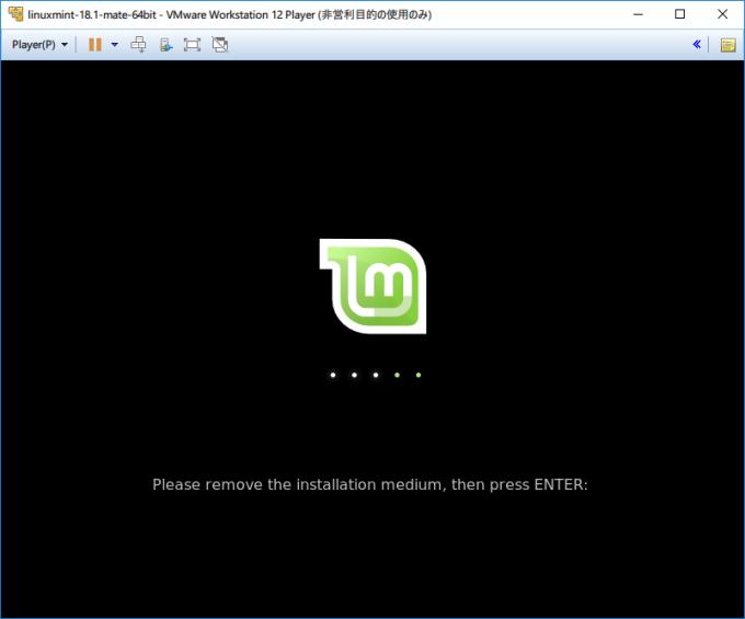Please remove the installation medium, then press ENTER:
